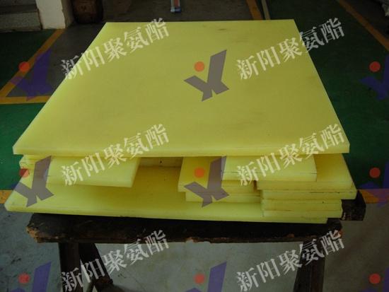 聚氨酯板 (4)