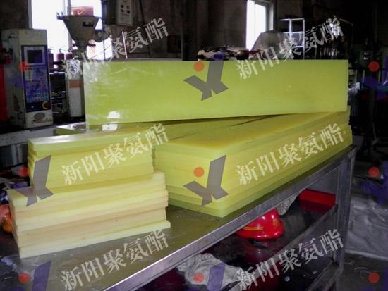 聚氨酯板 (2)