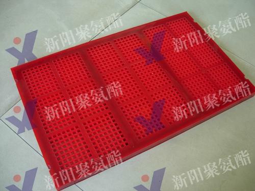 聚氨酯筛板 (5)