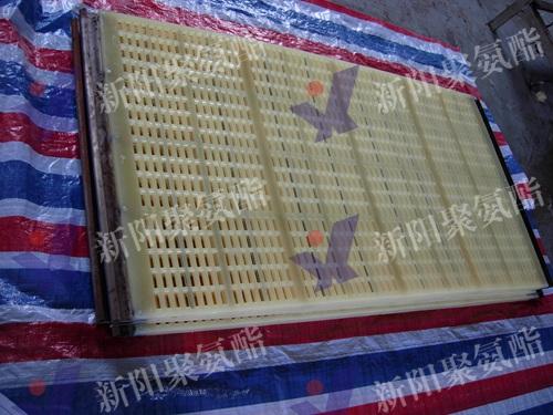 聚氨酯篩板 (6)